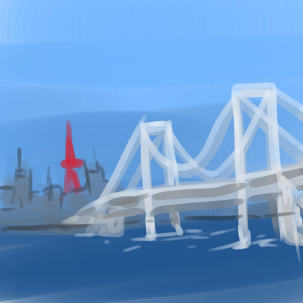 小澄佳輝のレインボーブリッジと東京タワー