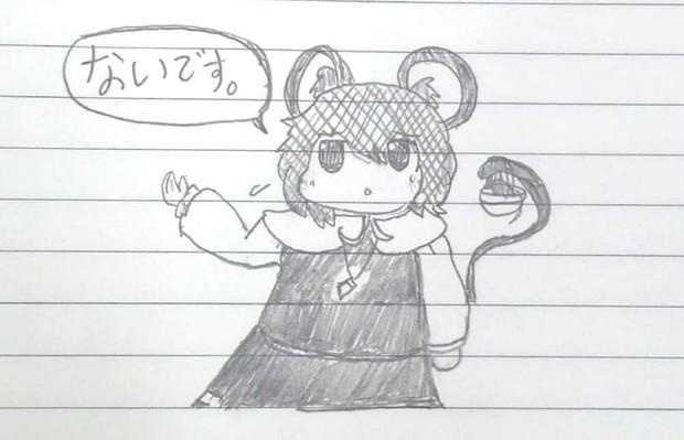 rkgkと化したネズミ