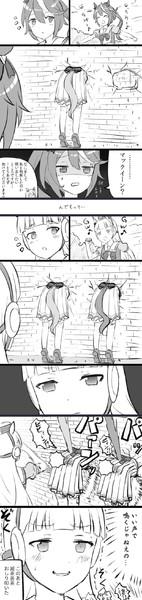 その時、ふと閃いた! このアイディアは、桐生院葵とのトレーニングに活かせるかもしれない!