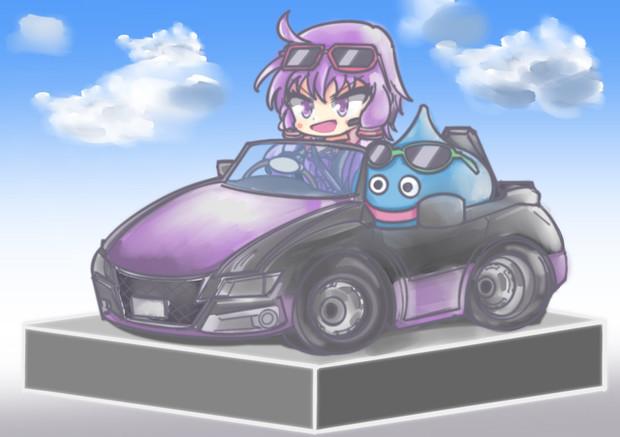 スライムとドライブするゆかりさん