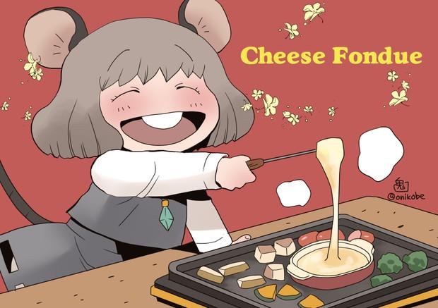 幸せのチーズフォンデュ
