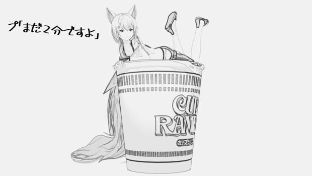 【アークナイツMMD】プロヴァンス