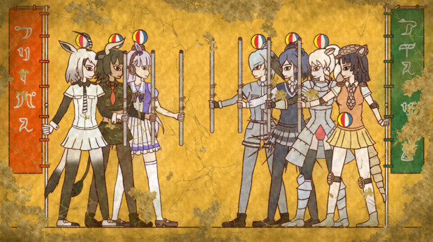 【壁画】聖戦