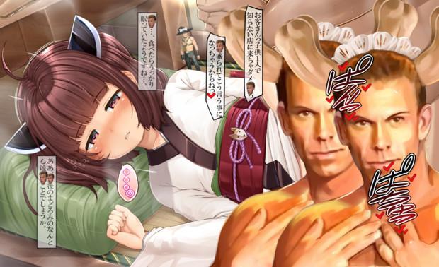 裏きりたんのグルメ第1話「睡眠薬おねむたんの無防備悟り池田丼」