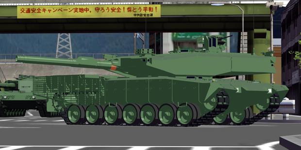【MMD-OMF11】MBTレボリューション【モデル配布】