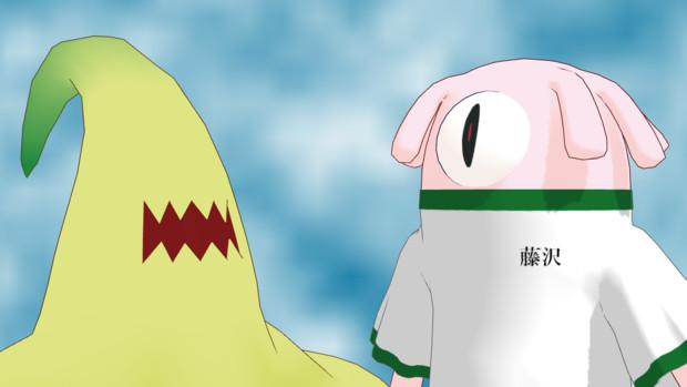 【MMD-OMF11】マグちゃん&ナプタくん配布【破壊神マグちゃん】