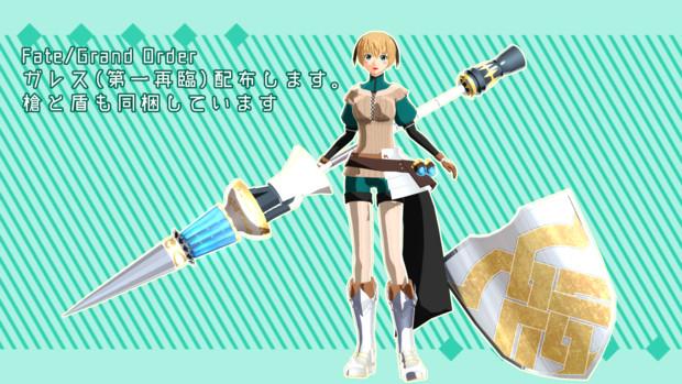【MMD-OMF11】ガレス【Fate/MMD】
