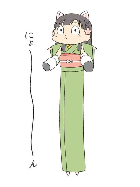 さ〜〜〜〜〜〜〜〜〜〜えはん