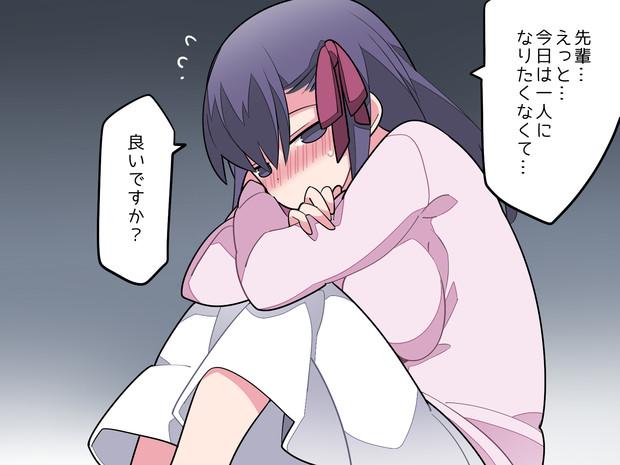 時に寂しがりな桜ちゃん