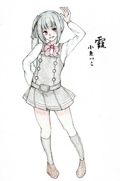 霞さんとお絵描き練習3