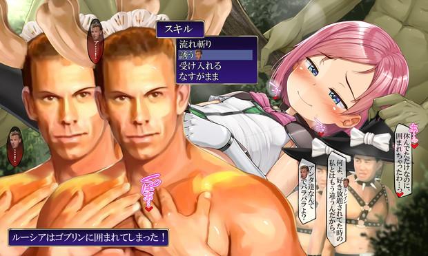 「堕ち姫ルーシア物語」 VS雑魚ゴブリンレスリング