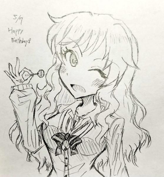 ゆいちゃん誕生日おめでとう!