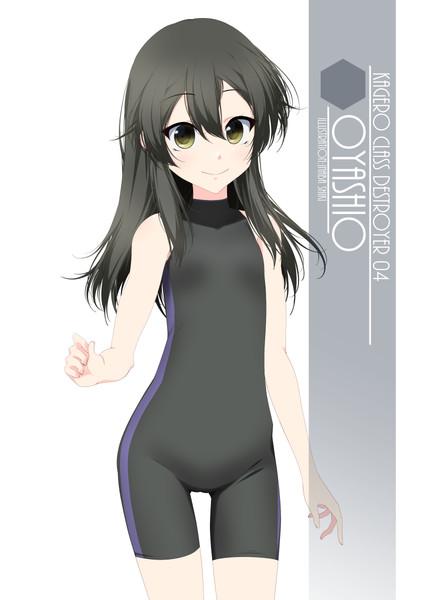 ワンドロ「親潮(艦これ)」210513