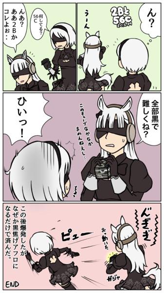 【漫画】2Bと56C