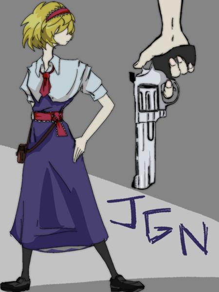 JGN姉貴