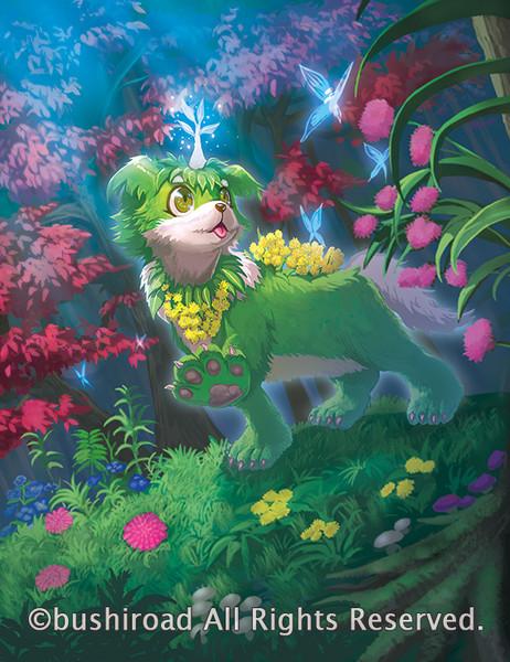 樹角獣 クースィー (カードファイト!!ヴァンガード)