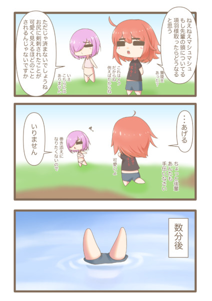 復刻じゃ〜〜〜〜〜
