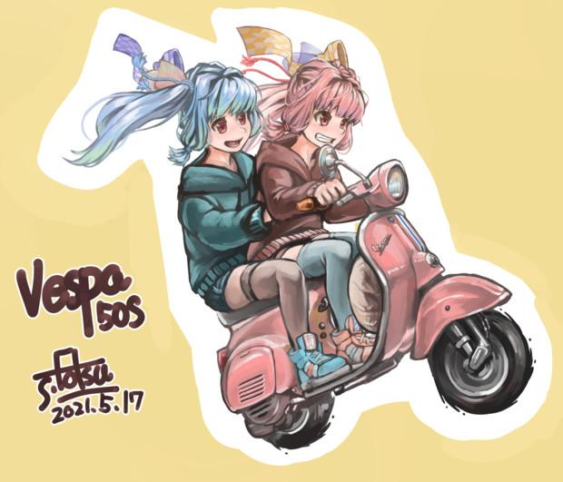 琴葉姉妹とVESPA50S