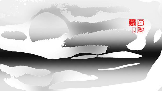 「日脚」※透過効果・おむ09291