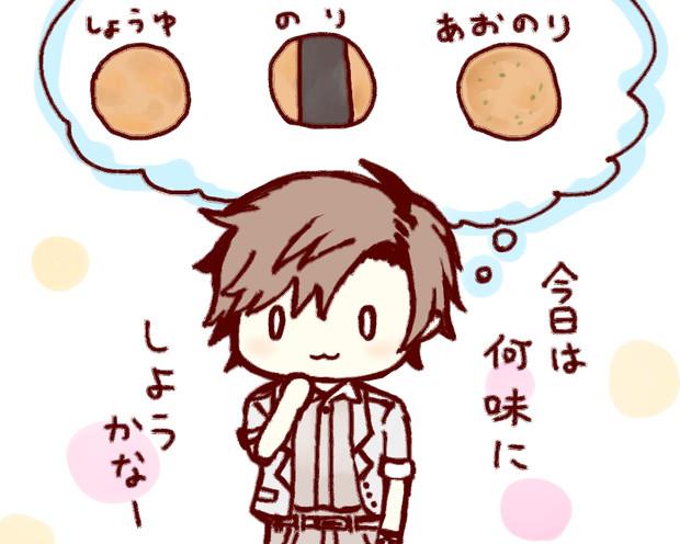 草加せんべい食べたい