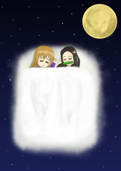 雲の布団でおやすみ