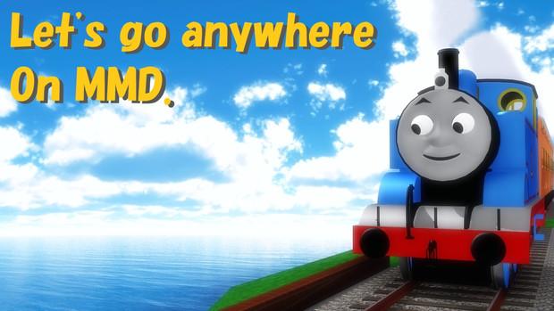 どこかへ行こう