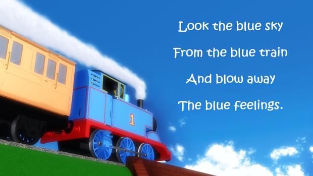 青空を見上げて