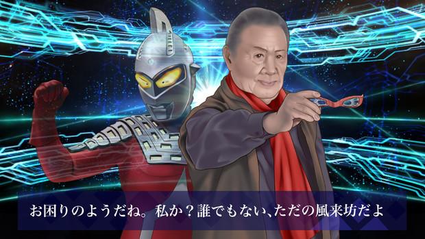 【FGO】英雄召喚4【フォーリナー】