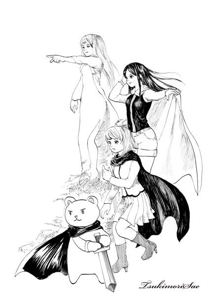 時の魔女第1話扉絵 旅立ち