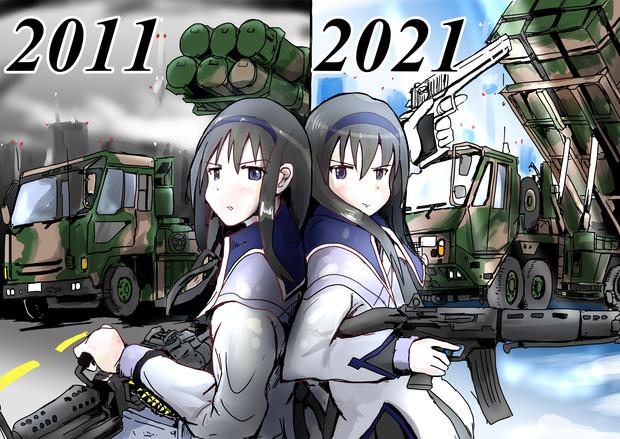 まどマギ10周年記念