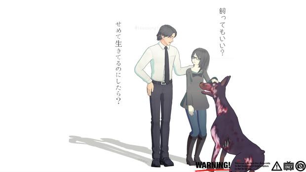 【ゾンビ注意】わんちゃん/MMD