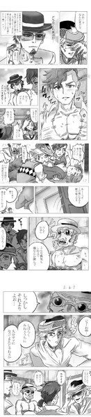 トレーナーカムイ【ラッコ鍋】
