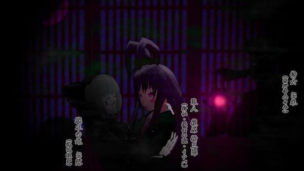 【第13回東方ニコ童祭】牡丹灯籠 ~亡者との逢瀬~