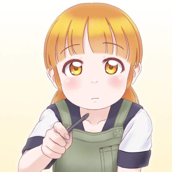 ユメ・ミテタ・コロ