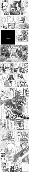 ウマ娘まんが【ゲーム】ドカポン3・2・1