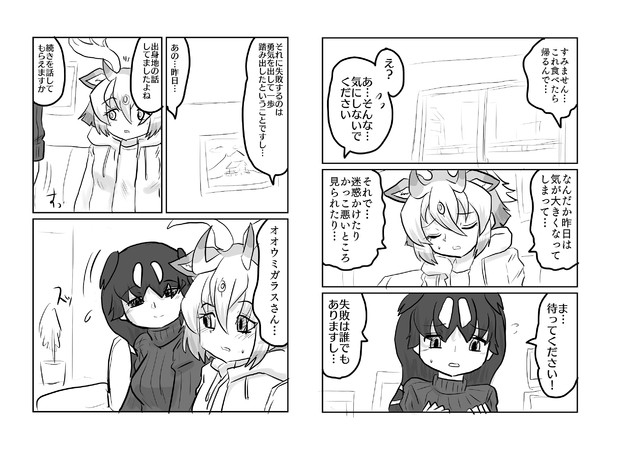 LET'S PARTY(その15)