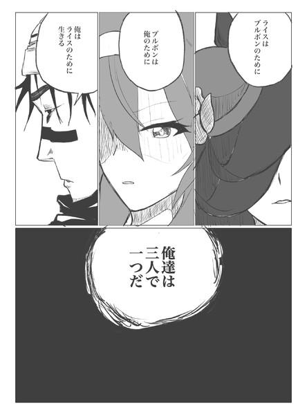 脹相(ウマ娘)