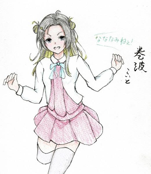 巻波さんとお絵描き練習