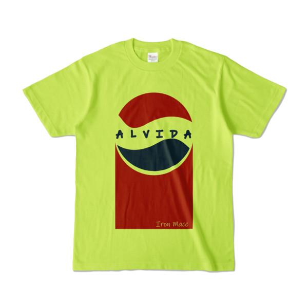 Tシャツ   ライトグリーン   Alvida_Cola☆Drink