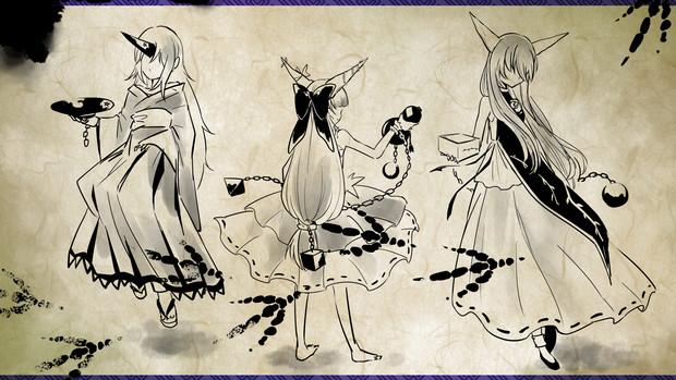 【第13回東方ニコ童祭】妖怪乃山童子絵巻(没稿)