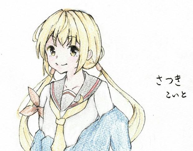 皐月さんとお絵描き練習4
