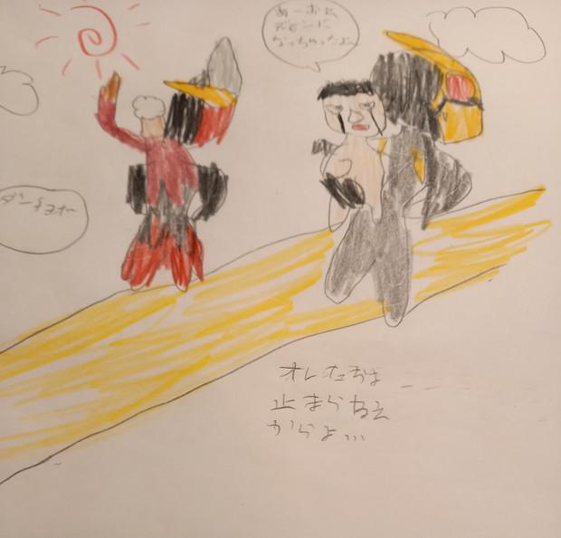 仮面ライダーセイバーと愉快な仲間たち〜あの光の坂を超えて〜