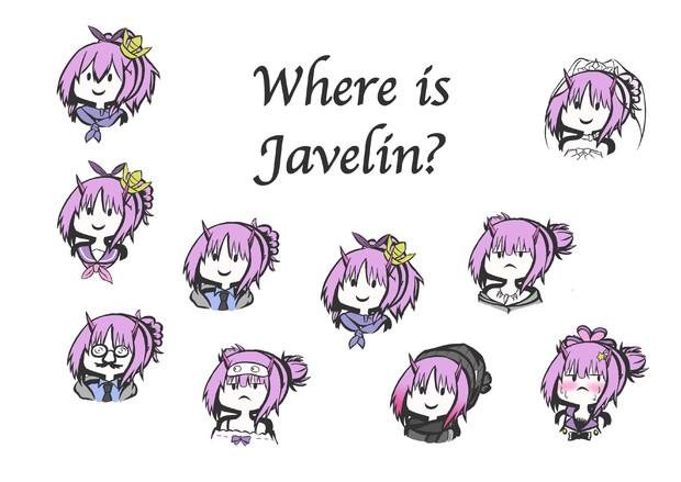 ジャベリンを探せ