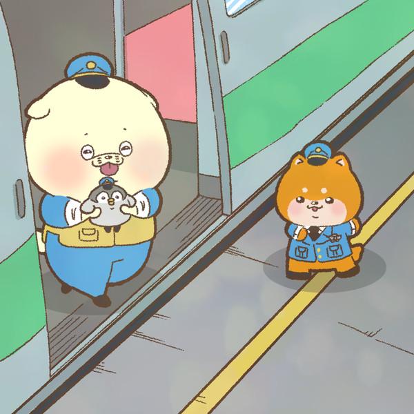 地下鉄記念日でした