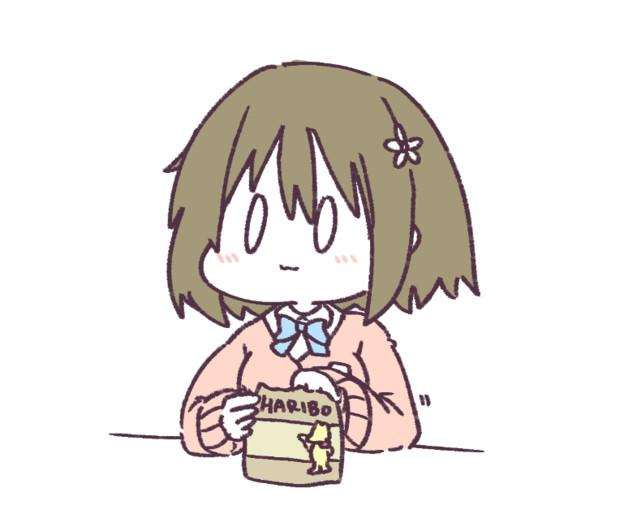 グミ食べよ