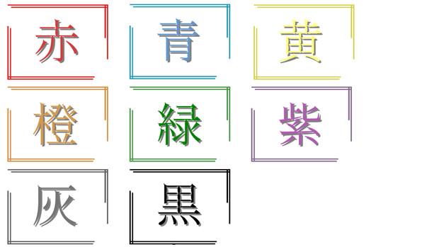 【MME ScreenTex改変 ライン】