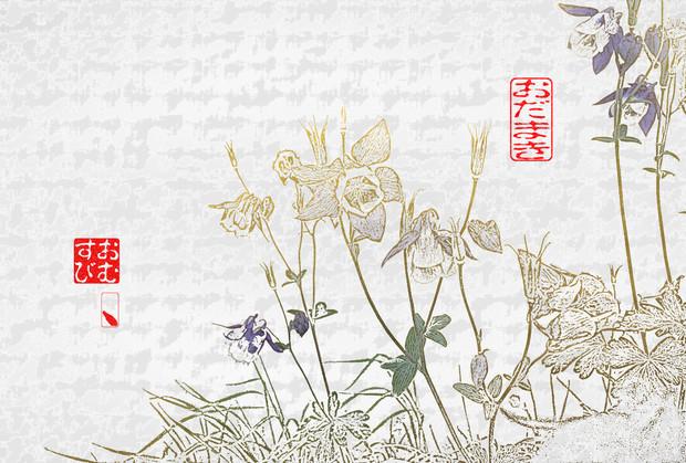 「おだまき」※写真加工・線画・彩・金色・おむ09327