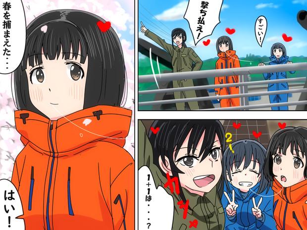 椎ちゃんと春を捕まえに☆Kiss!