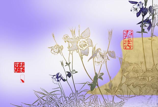 「おだまき」※写真加工・線画・彩・金色・背景青・おむ09330