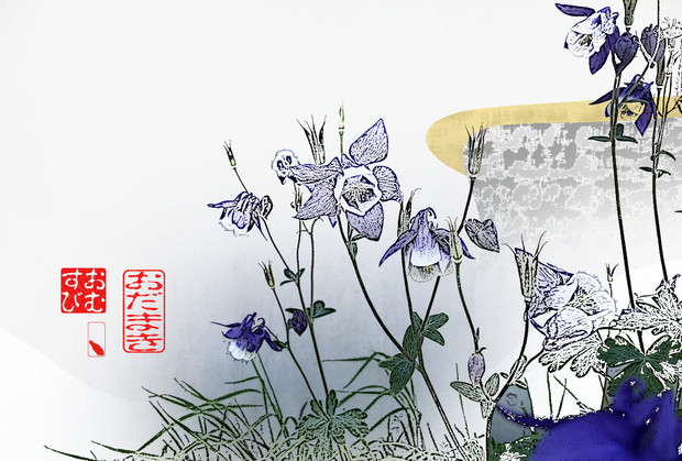 「おだまき」※写真加工・線画・彩・おむ09331